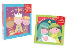 Christmas Cards With Nativity Design - Pack of 12